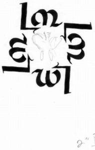 sm monogram in UNCIAL