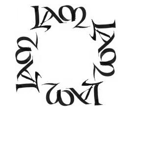 Monogram in Uncial hand